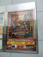 ハムナプトラ3 呪われた皇帝の秘宝」+映画もう1本で豪華賞品をGETしよう!